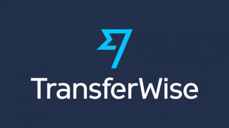 評価額は11億ドル!国内最有力ユニコーン「Transferwise」 (1)